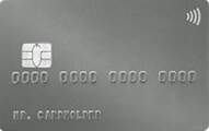 Fair Credit Cards
