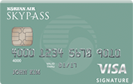 SKYPASS Visa Signature Card - Credit Card